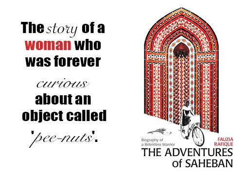 saheban-advert1-t